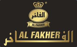 al-fakher-shisha-tabak-zaandam